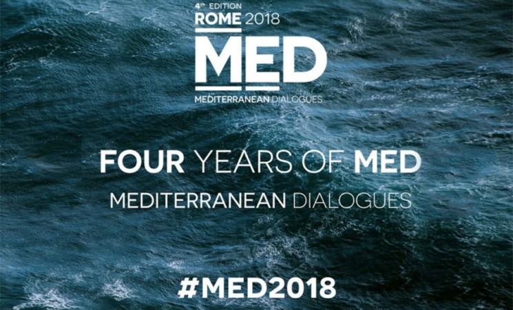 MDC participe aux travaux de Media Forum 2018