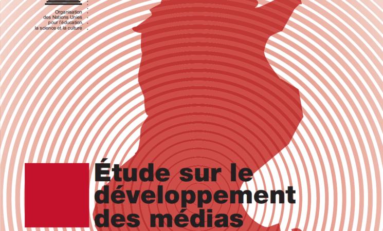 Étude sur le développement des médias en Tunisie