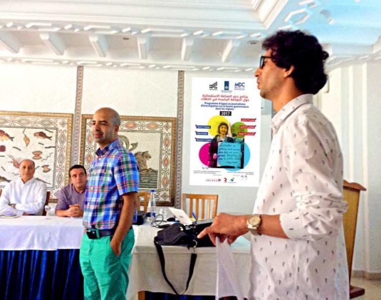 Démarrage de la 3ème session de formation du Programme d'appui au journalisme d'investigation sur la bonne gouvernance dans les régions