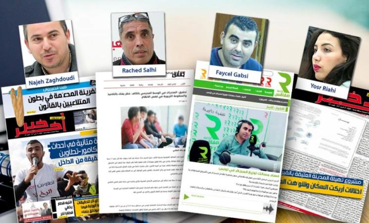 MDC-FPU  Journalisme d'investigation et bonne gouvernance locale : nouvelles enquêtes publiées