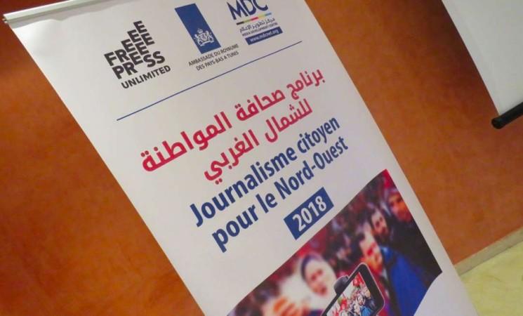 Journalisme Citoyen pour le Nord-Ouest : Démarrage à Tabarka des sessions de formation en «Journalisme de Proximité»