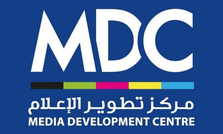 Séance de travail de MDC avec le bureau de l'UNESCO à Tunis