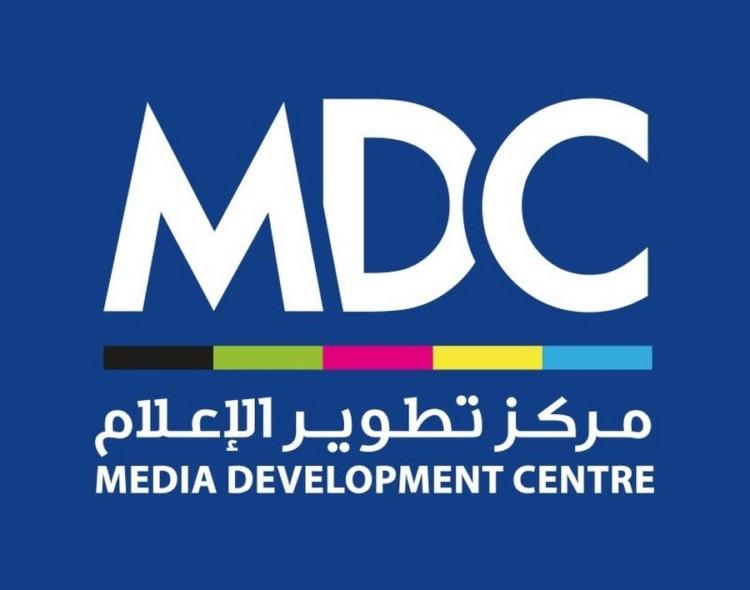 MDC associée à la capitalisation du projet Jamil.net «Jeunesse et Éducation aux Médias et à l'Information»