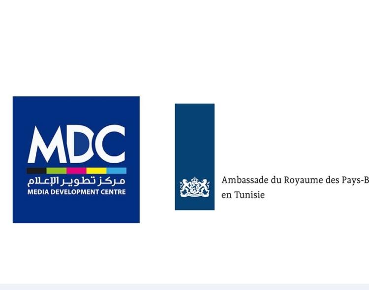 MDC invitée à la réunion de réseautage à la Résidence néerlandaise