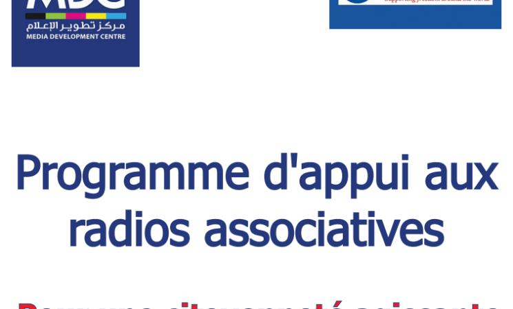 Projet d'appui aux radios associatives: MDC annonce le démarrage de la composante accompagnement in-situ
